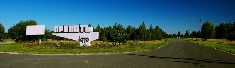 Brutalist concrete sculpture welcomes visitors to Pripyat Town
